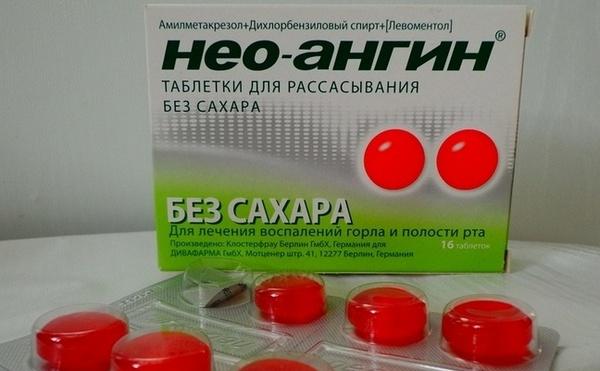 Препараты для лечения заболеваний полости рта и носа